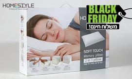 כרית שינה אורתופדית