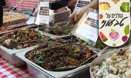 דוכן האוכל הטבעוני של גבי פוקס