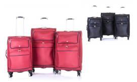 סט מזוודות SWISS קלות וחזקות