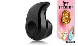 אזניית Bluetooth זעירה