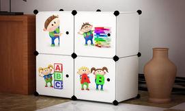ארגונית מודולרית לחדר הילדים
