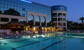 מלון סנטרל פארק אילת + טיסות