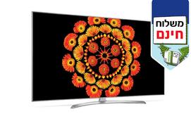 טלוויזיה ''LG 65 חכמה 4K