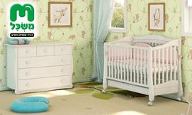 סט ריהוט מעוצב לחדר תינוקות