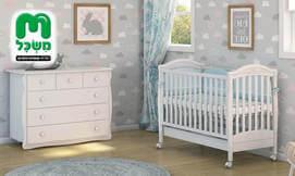 ריהוט חלומי לחדר תינוקות
