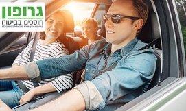 עד 35% הנחה לחידוש ביטוח הרכב