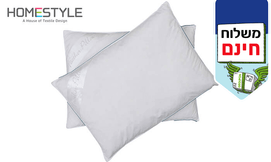 זוג כריות שינה במילוי נוצות