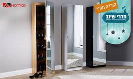 ארון נעליים עם דלת מראה