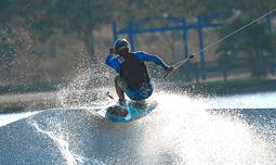 סקי מים בפארק דרום