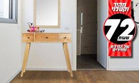 שולחן עץ מעוצב