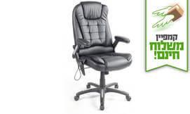 כסא מסאז' דמוי עור
