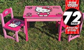 שולחן עם שני כיסאות לילדים