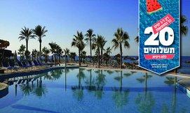 קיץ 5 כוכבים בקפריסין