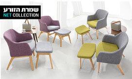 כורסא עם הדום דגם מיקה