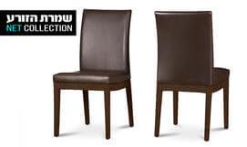 כסא מרופד ורחב דגם אריק