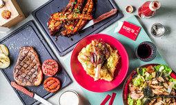 ארוחת בשרים בעד העצם הרצליה