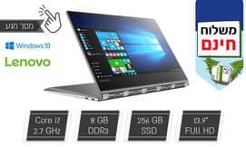 נייד Lenovo עם מסך מגע ''13.3