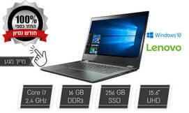 נייד Lenovo עם מסך מגע ''15.6