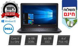 מחשב נייד Dell עם מסך ''15.6