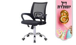 כסא משרדי אורתופדי