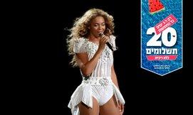 Beyonce & Jay-Z בוורשה