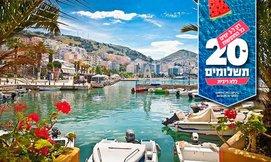 קיץ באלבניה כולל 2 סיורים מתנה