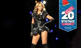 Beyonce & Jay-Z בסיבוב הופעות