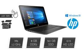 נייד HP מסך מגע - משלוח חינם