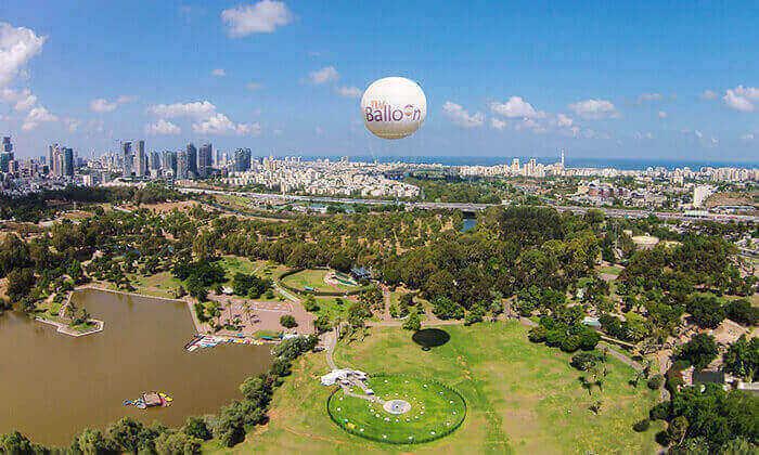 מחיר מיוחד עד חצות: טיסה בכדור פורח TLV Balloon, בפארק הירקון
