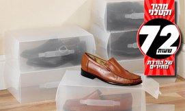 10 קופסאות אחסון לנעליים