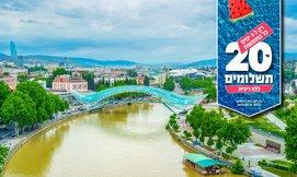 טיול מאורגן לגאורגיה בקיץ