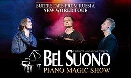 שלישיית הפסנתרנים Bel Suono