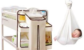 ארגונית מעוצבת למיטת התינוק