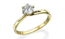 טבעת זהב 14K משובצת יהלום