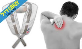 חגורת עיסוי לצוואר ולכתפיים