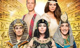 המחזמר נסיך מצרים 2