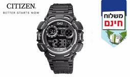 שעון CITIZEN לגבר - משלוח חינם