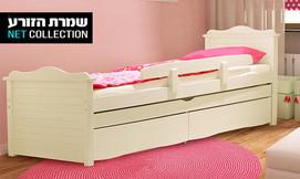 מיטת ילדים מעץ מלא דגם דולפין