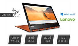 נייד Lenovo מסך מגע מסתובב