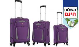 מזוודות swiss אלגנטיות