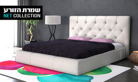 שמרת הזורע: מיטה זוגית