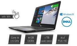 נייד Dell עם מסך מגע ומעבד i5