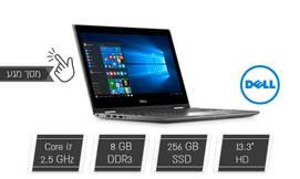מחשב נייד Dell ההופך לטאבלט