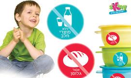 מדבקות התרעה מפני אלרגיה