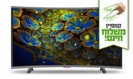 טלוויזיה 4K חכמה קעורה