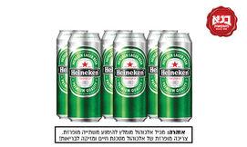בנא משקאות - שישיית הייניקן