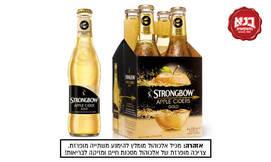 4 בקבוקי סיידר סטרונגבאו