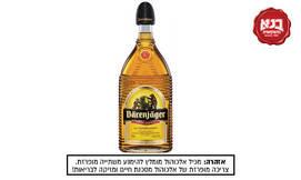 בנא משקאות - ברנייגר 700 מ