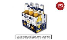 בנא משקאות - 2 שישיות קורונה
