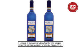 2 בקבוקי ברטנורא מוסקטו